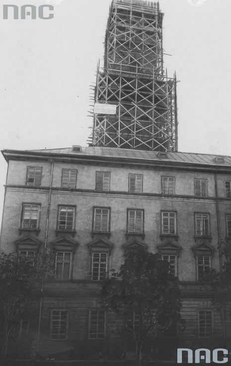 Ратуша. Видно ресторан ратушевої вежі, 1932