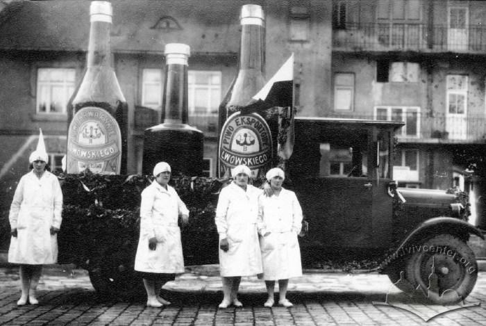 Реклама львівського пива