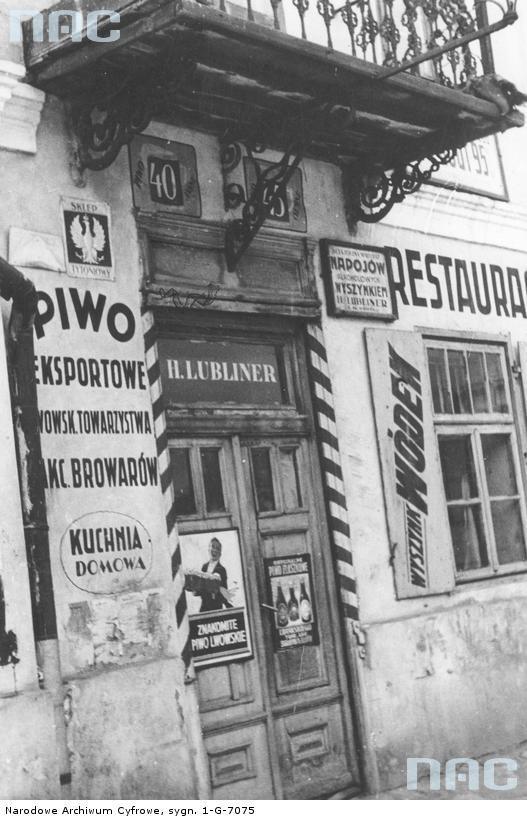 Ресторан у Львові