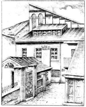 Рисунок Францішека Ковалишина (1904)