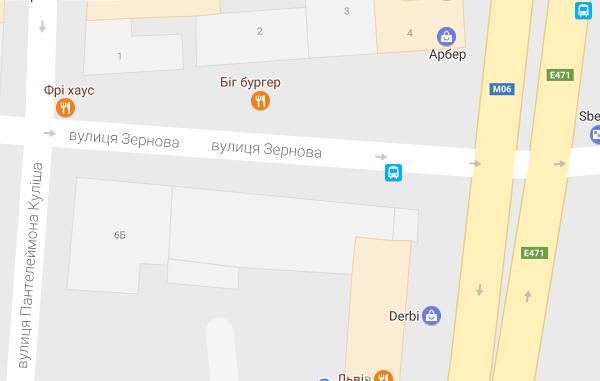 Вулиця Зернова у Львові.