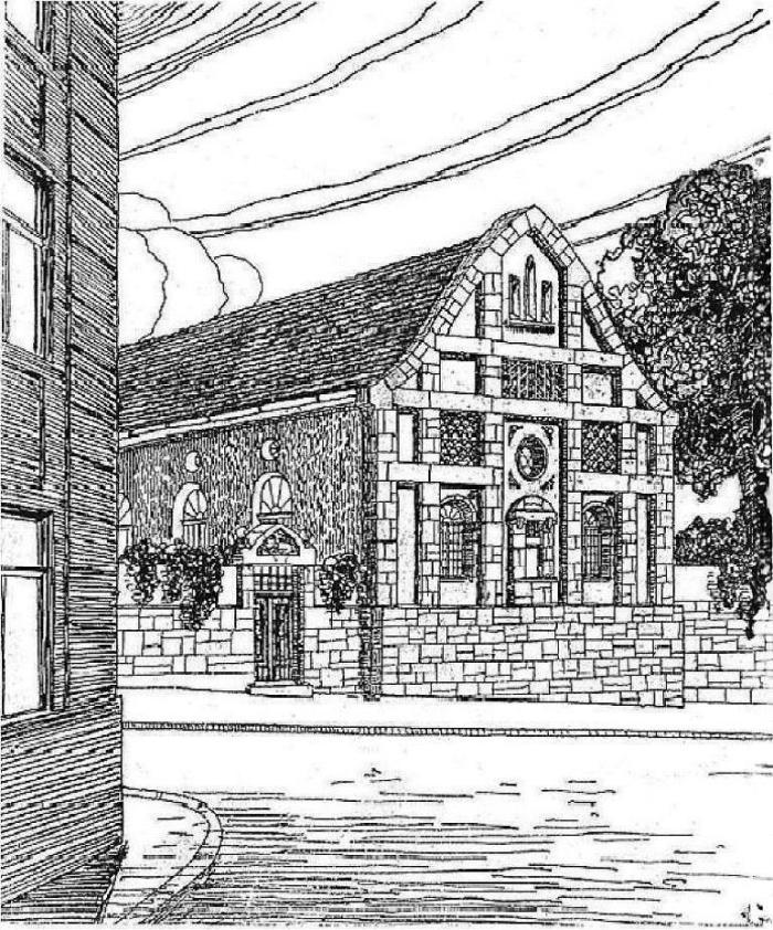"Староцвинтарна синагога (""Бейс-ойлом шул"")"