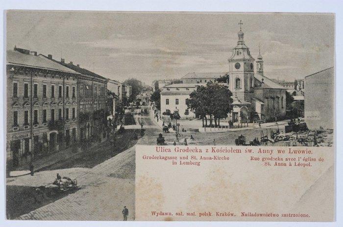 Церква Св. Анни у Львові