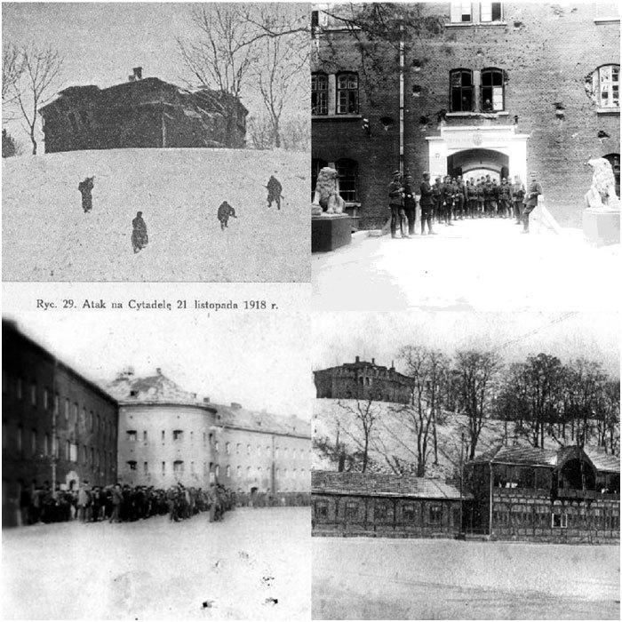Цитадель 1918 року