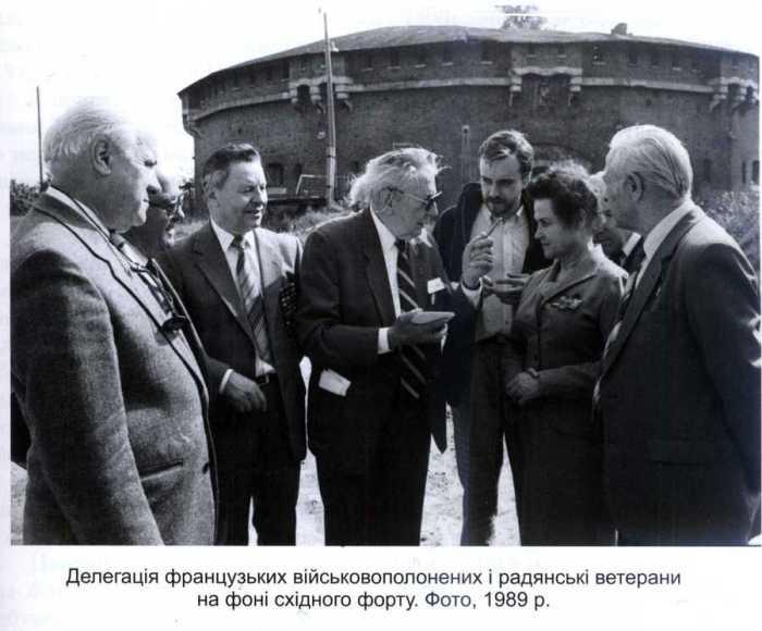 цитадель делегації