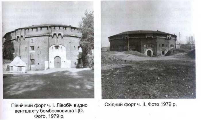 цитадель історичне фото