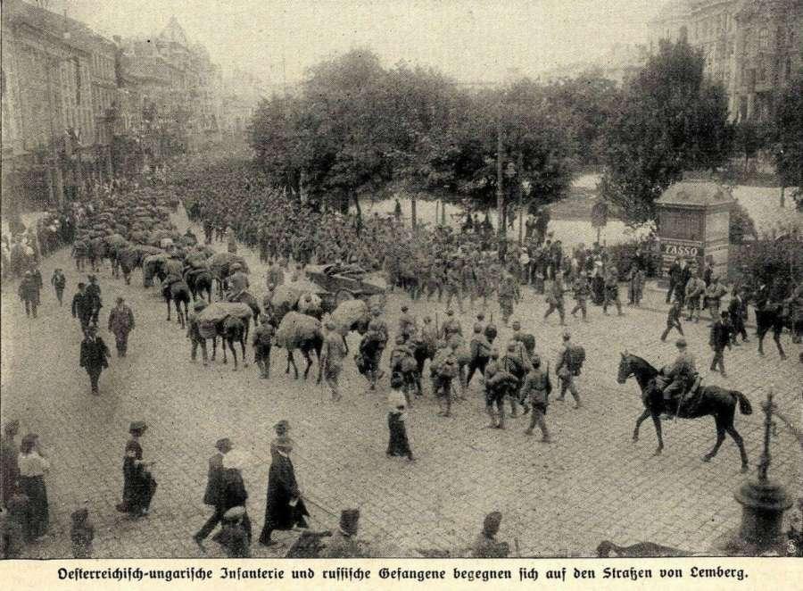 Австро – угорські частини на нин. пр – ті Свободи,22.06.1915 р.