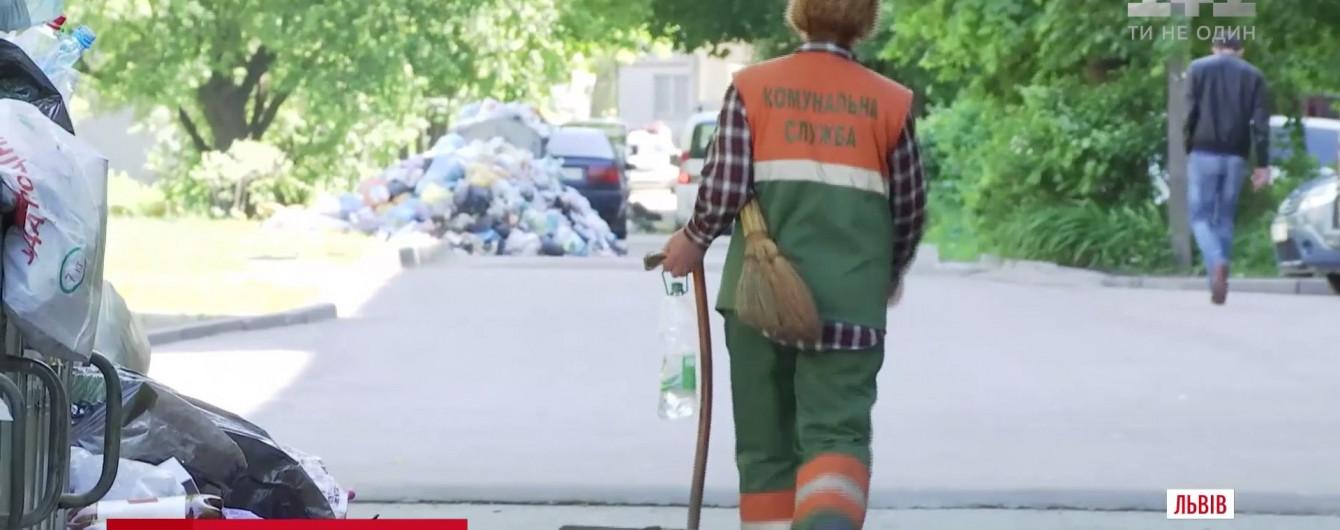 Сотні львів'ян долучилися до еко-експерименту, щоб боротися зі сміттєвою проблемою