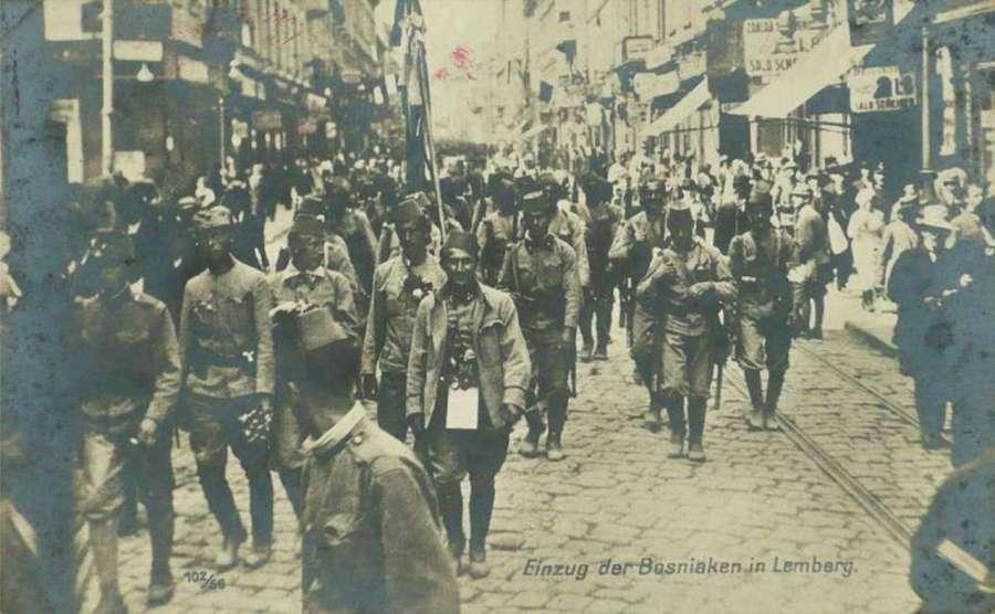 Боснійці у складі армії Бем – Ермолі на нин вул. Дорошенка, червень 1915 р.