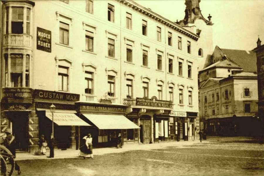 Будинок Понінського, 1894 рік