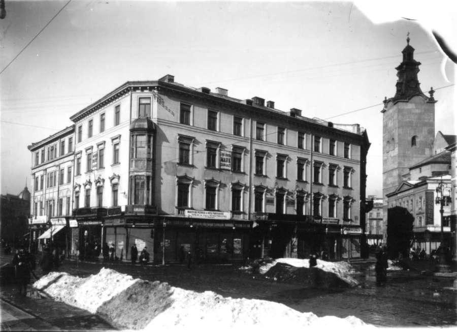 Будинок Понінського напередодні розібрання, 1912 рік