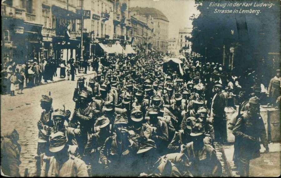 Частини 2 – ої австро – угорської армії на нин. пр – ті Свободи, 22.06.1915 р.