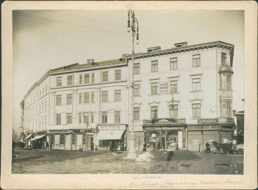 Давній будинок Понінського з боку Валів Гетьманських ( нині пр – т Свободи ), 1910 рік
