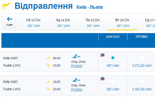 Київ – Львів