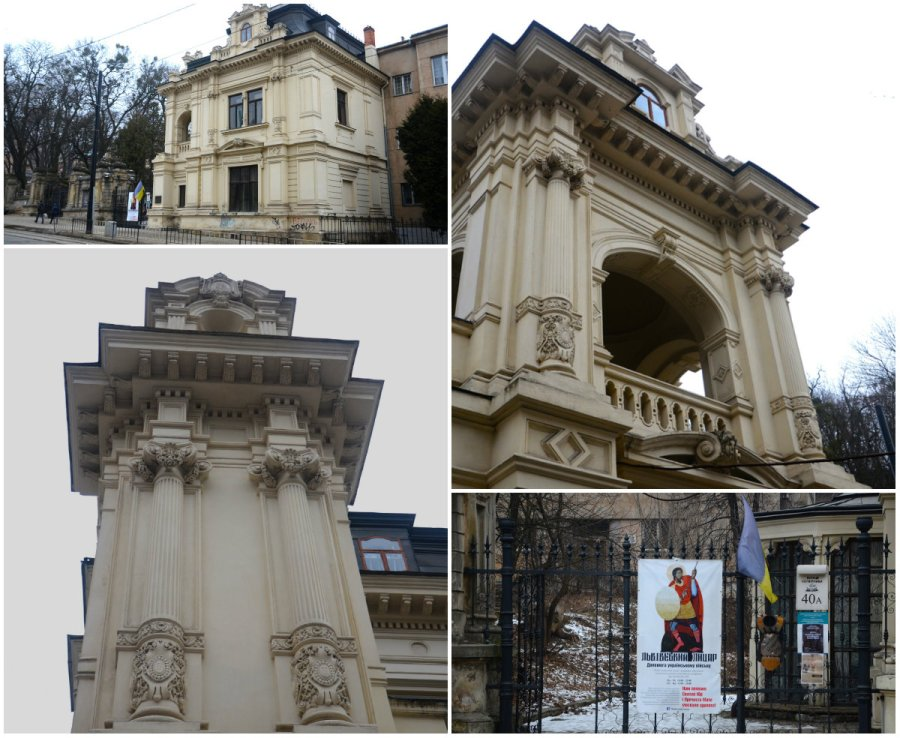 Палац Сапєгів