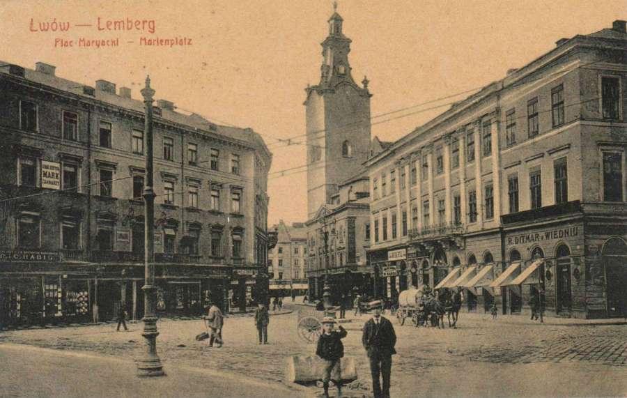 Вид на північну частину Марійської площі, ліворуч – будинок Понінського. Поштівка 1906 року