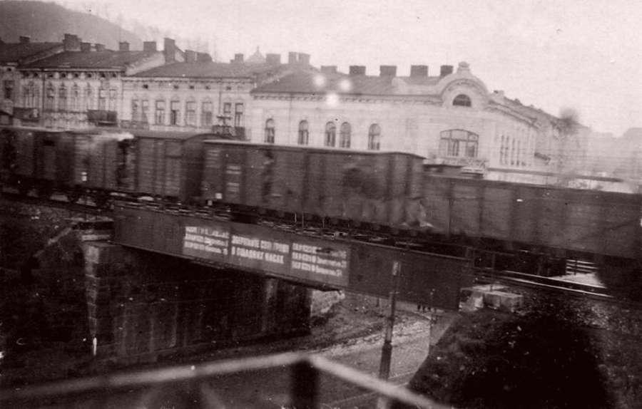 Залізничний міст на вул. Долинського – Замарстинівська, перші дні окупації