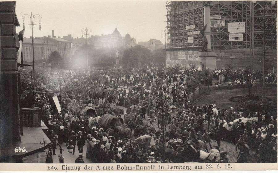 Зустріч 2 – ої армії на пл. Марійській, 22.06.1915 р.