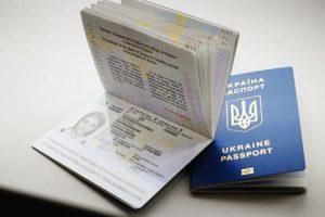 Лайфхак: Як зареєструватись в електронну чергу для оформлення біометричного закордонного паспорта