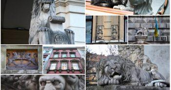 Десять таємничих левів Львова