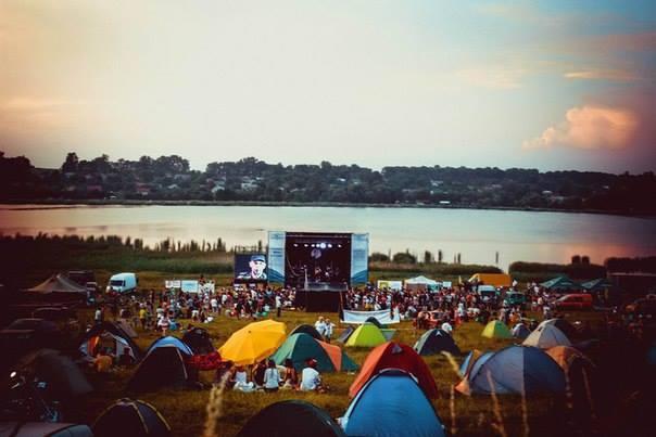 фестиваль «Зашків