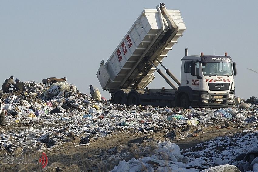 оаве львів вивезення сміття