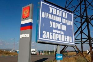 У Раді заявили, що українці проти віз із РФ, і назвали причину