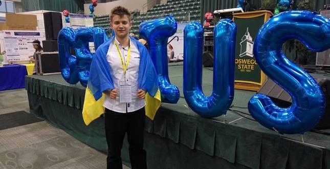 Микола Іванченко