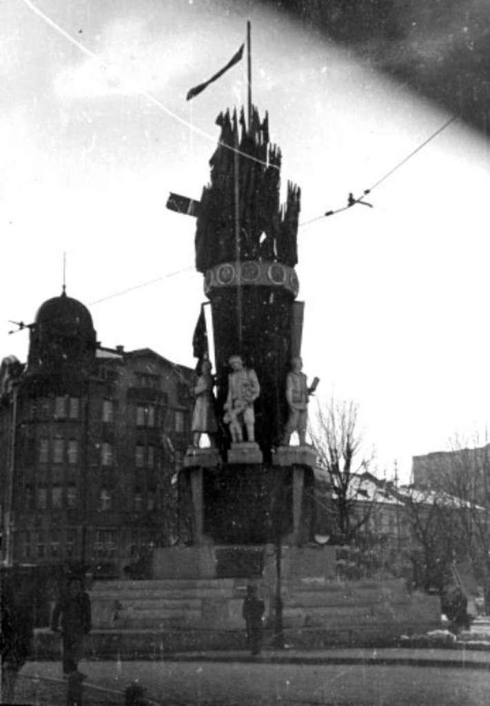 Пам'ятник Сталінської ( Радянської ) Конституції, фото 1940 року