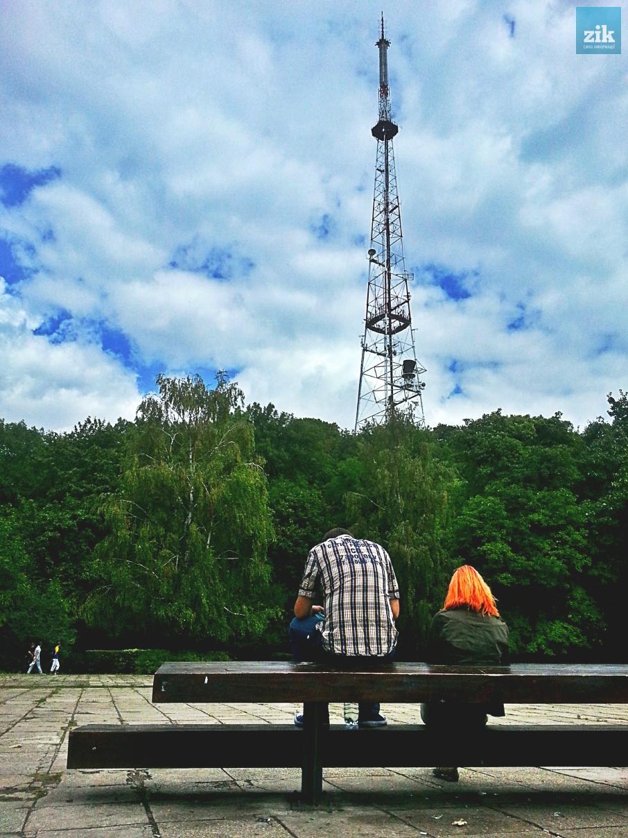 Парк Высокий замок.  Фото: Юрия Мартыновича / ZIK