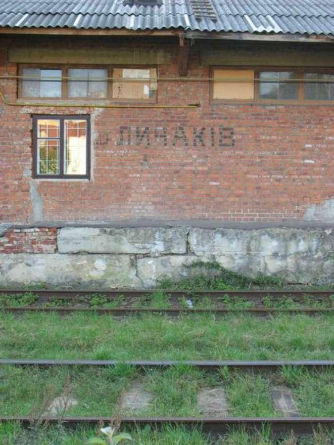 Склади і ремонтні приміщення станції Личаків, фото наших днів