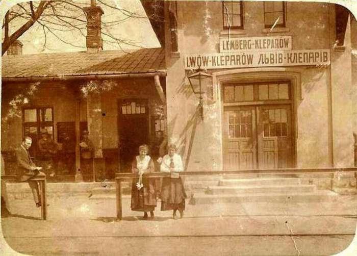 Станція Клепарів у роки німецької окупації Львова