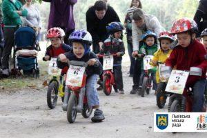У Стрийському парку відбудуться велоперегони для маленьких львів'ян
