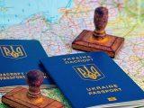 Український паспорт піднявся в рейтингу паспортів світу