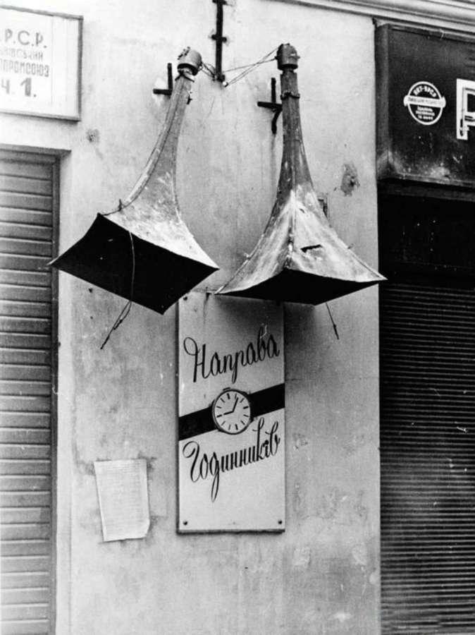 Вуличні вивіски у Львові, перші дні окупації, 1941 рік