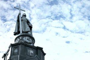 28 липня – День хрещення Київської Русі — України та іменини Володимира