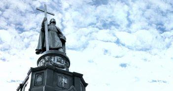 28 липня - День хрещення Київської Русі — України та іменини Володимира