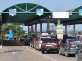На кордоні пропонують створити окремі пункти перетину для учасників МПР