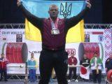 19-річний студент зі Львова побив світовий рекорд з пауерліфтингу