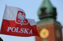 Польща офіційно підтвердила, що українці можуть їхати на роботу до цієї країни без візи.