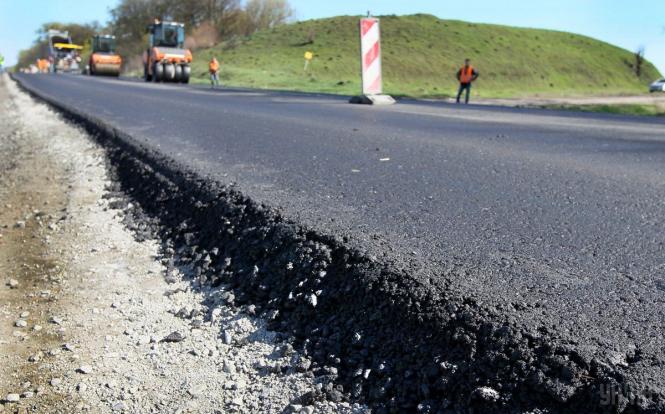 ремонт дороги доріг