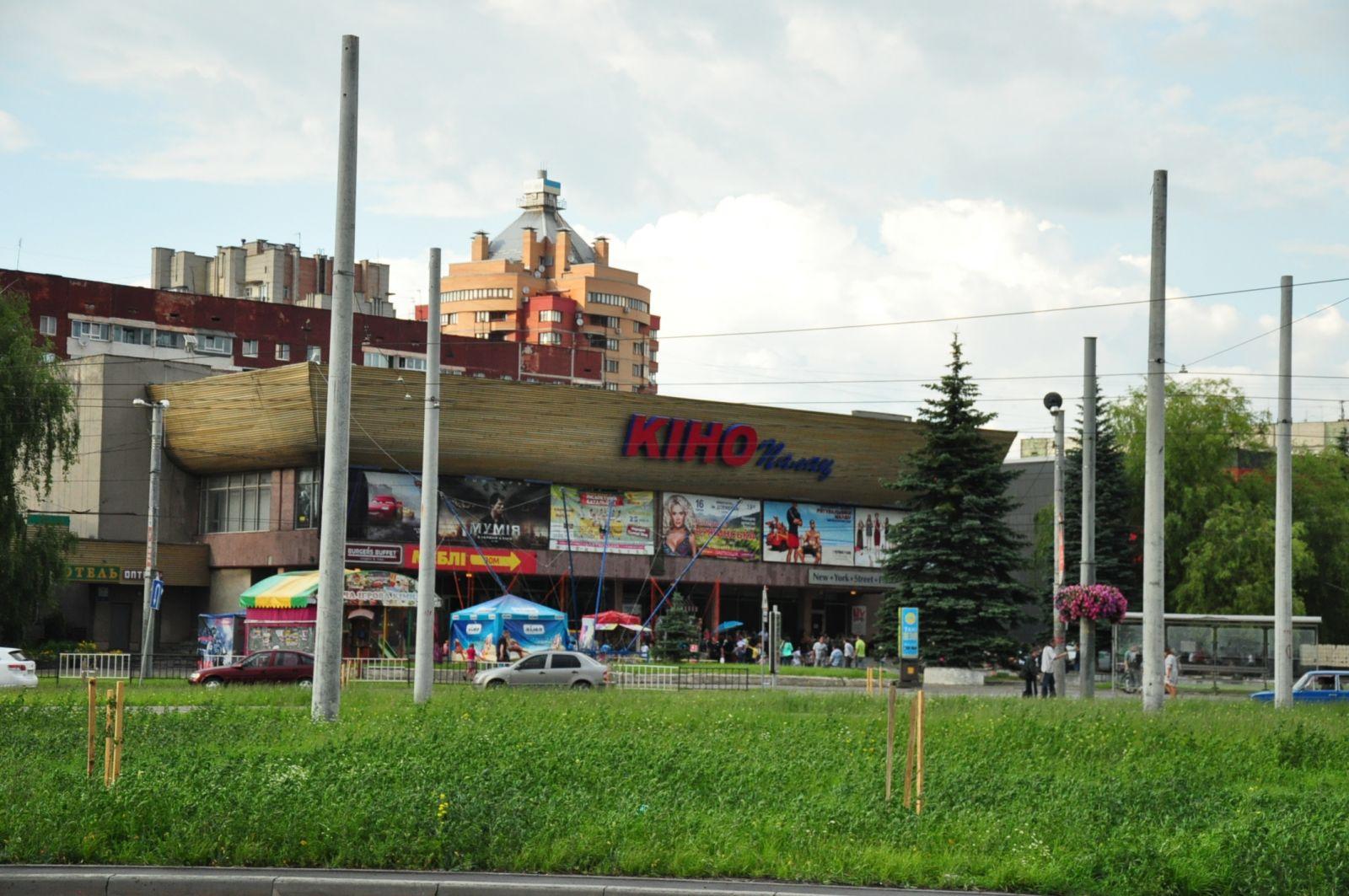 Цікавинки та історія найбільшого житлового масиву, розташованого на південному сході Львова