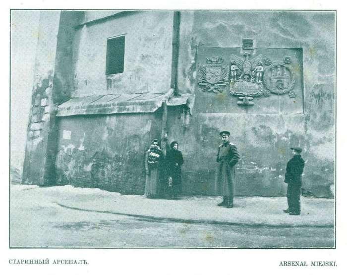 Герби родів Собєських та Яблоновських на стіні міського арсеналу. Фото 1915 року