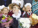 Чиновників і депутатів просять не йти до шкіл 1 вересня
