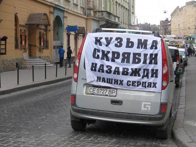 До Дня народження Кузьми у Львові звучатиме концерт із каверами на пісні співака