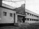 Басейн на пл. Петрушевича – 80 років історії