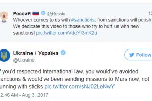 Україна знову тролить Росію у Twitter. Офіційно
