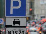 Відсьогодні Київ переходить на безготівкову оплату паркування. Де і як тепер платити