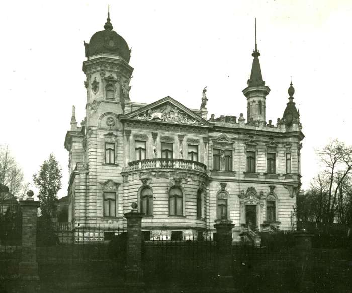 Вілла професора Дуніковського, фото поч. XX ст.