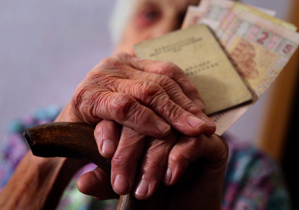 пенсія пенсіонер